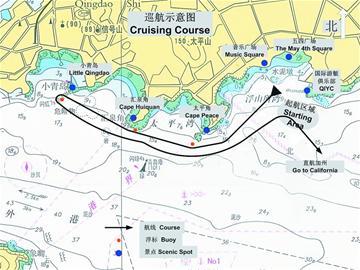郑和下西洋是向西航行,我们这次是向东航行,一样也是传播中国的航海