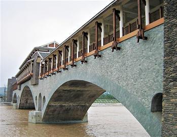 用报纸做拱桥的步骤图片