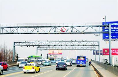 怀远县涡河二桥引桥支座顶升施工方案结构计算