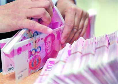 商务部中国企业走出去研究中心顾问吴东华:人民币国际化提升定价权(见青岛日报2011年9月19日) - 知名经济学家 - 洞察全球经济,中国预测欧美元趋势第一人