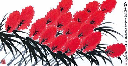 画家邱振亮曾撰 文《画由人重,艺由道崇》中论述:在青岛美术界,年届