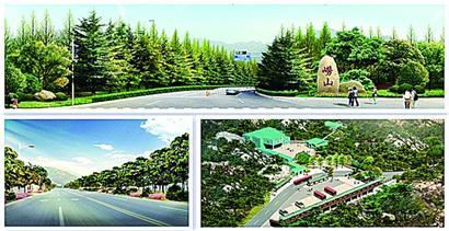 青岛北九水风景区城阳路线图