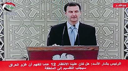 叙利亚总统 巴沙尔