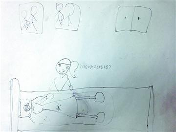 儿童迷宫铅笔画