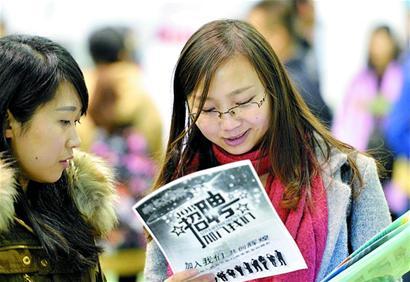 大学生就业创业服务高校行启动