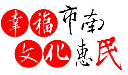 国外公共图书馆logo设计