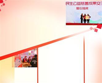 青建集团logo矢量图