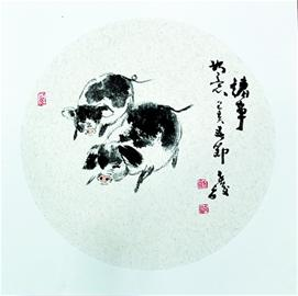 猪的形象并未纳入中国画的传统主题,画家们更倾向于描摹灵动的动物图片