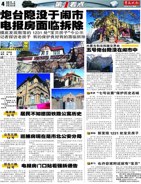 农村老房子报纸墙图
