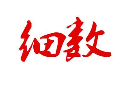 logo logo 标志 设计 矢量 矢量图 素材 图标 410_279