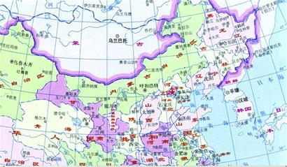 日本地图手账素材