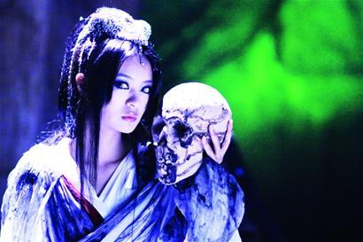 这次要我演个妖精,就是白骨精了