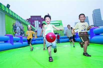 主题乐园的羊村运动会开赛