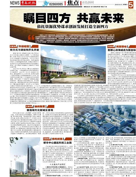 依托中国动物卫生与流行病学中心及其控股的易邦生物工程公司科研优势