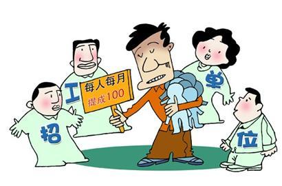 动漫 卡通 漫画 设计 矢量 矢量图 素材 头像 410_270