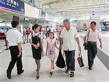 儿童乘飞机购票标准