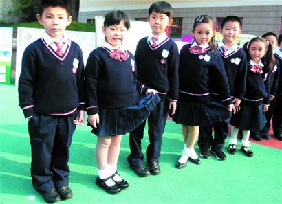 北京实验二小校服