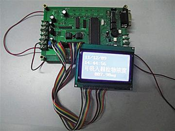 电路板,再加上一块手机屏幕大小的显示屏,就是这台可吸入颗粒物检测器