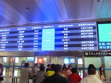 55架次航班被迫取消