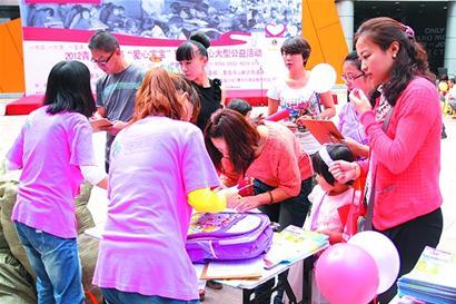 2012青岛第二届爱心宝宝大型公益活动在大拇指购物