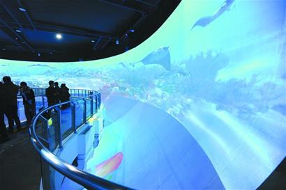 全息投影水母gif图片素材