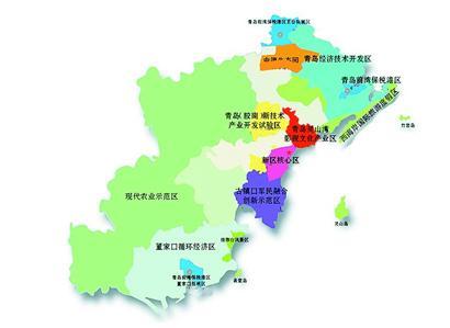"""青岛西海岸新区名称定""""规矩""""-青岛报纸电子版"""