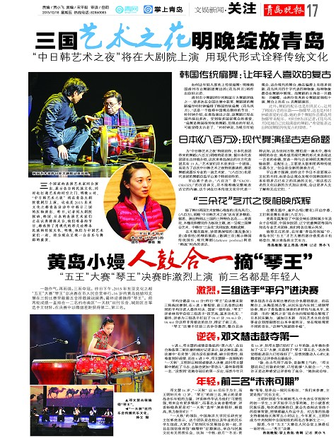 茉莉花篇集结了中国交响乐团附属少年及女子