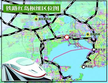 青连铁路始发自青岛北站,沿胶州湾高速,同三高速经过红岛,胶州,黄岛