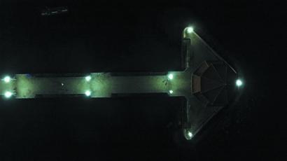 位于太平山上的青岛电视塔