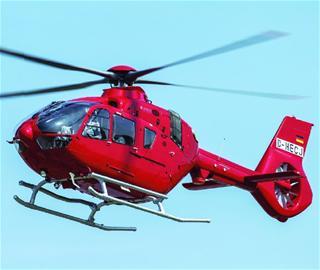 飞机 直升机 320_270
