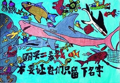 《美丽的海底世界》王傅颉《海洋友好日》王凯溪《奇妙的海底世界》