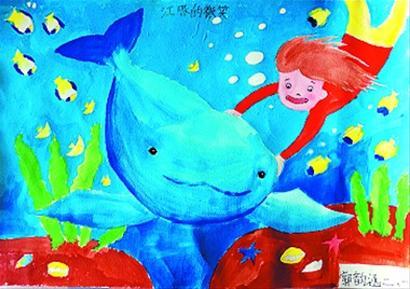 朱彦如《奇趣的海底世界》唐添远《鱼趣》李绮淼《保护野生动物》刘