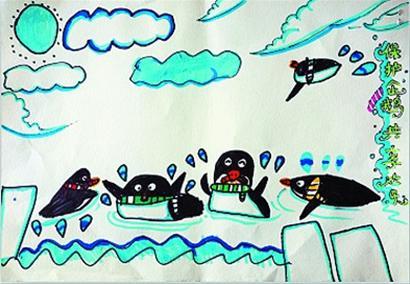 幼儿园绘画企鹅作品图片