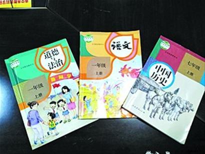 多套中小学教材进行更换 一年级语文改用统编教材