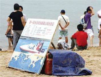 海上游艇经营者将油桶放在第一海水浴场的沙滩上存在