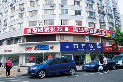 但即便这样,青岛眼镜批发城还是在刚进入青岛不足半年,就开出了第二家