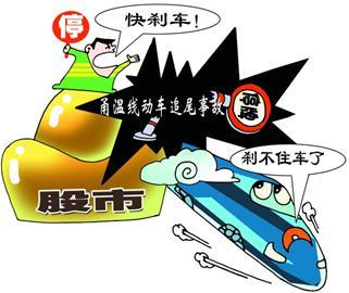 中国北车(两家公司铁路业务占比都是100%)及各铁老大施工企业等将受直