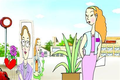 动漫 卡通 漫画 设计 矢量 矢量图 素材 头像 410_274