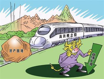 高铁卡通风景图片