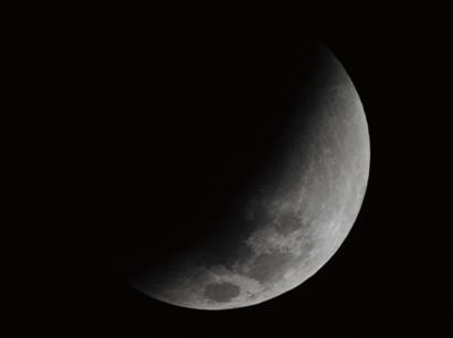 """""""月亮上黑色"""