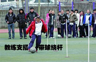 足球运球成为体育中考项目后让学生压力倍增