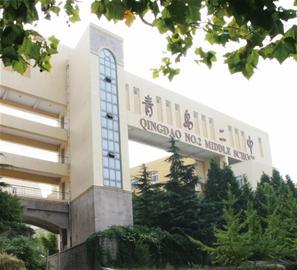 青岛剑桥二中国际高中报名选修倒计时高中怎么物理进入图片