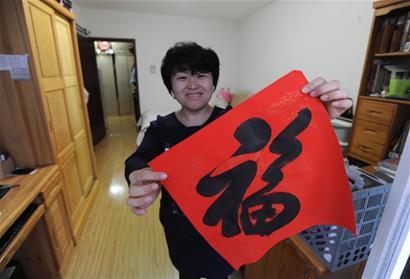 姜乐平,杨乃瑞