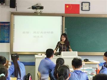 青岛市校园辩论赛