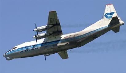 一架货运飞机当天深夜在阿富汗坠毁