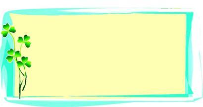 ppt 背景 背景图片 边框 模板 设计 相框 410_216