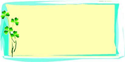 ppt 背景 背景图片 边框 模板 设计 相框 410_204