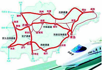 东营-潍坊-烟台-威海-青岛-日照-连云港)等高铁项目
