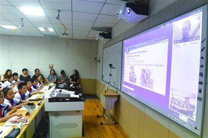 他在青岛讲课咱在英国听九化学上册年级教学计划图片