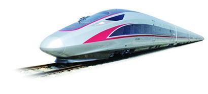 中国铁路将达到三个世界领先